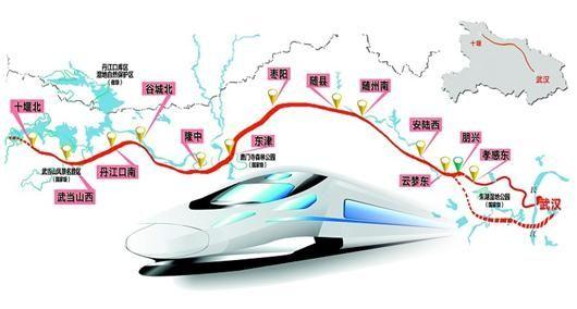 【资讯】为了保护世界遗产  汉十高铁选线多花3亿