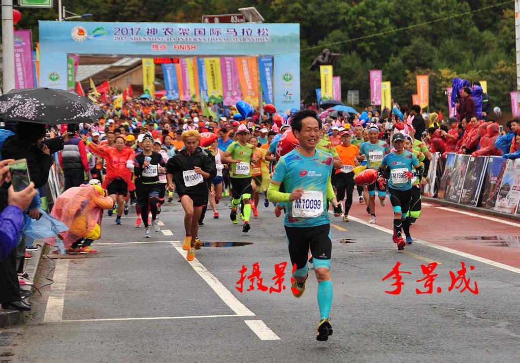 【资讯】中国首个高山湿地国际马拉松神农架鸣枪开跑