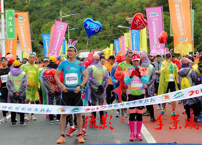 神马不是浮云——神农架首届国际马拉松比赛实况