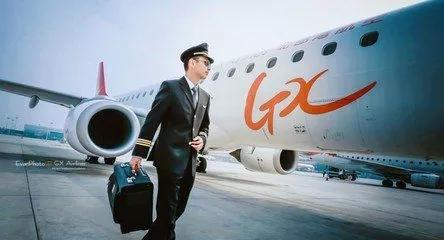 【资讯】航空体验月:北部湾航空换季推出