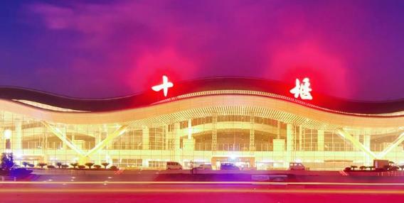 【资讯】注意!武当山机场郑州—十堰—深圳航班暂停飞