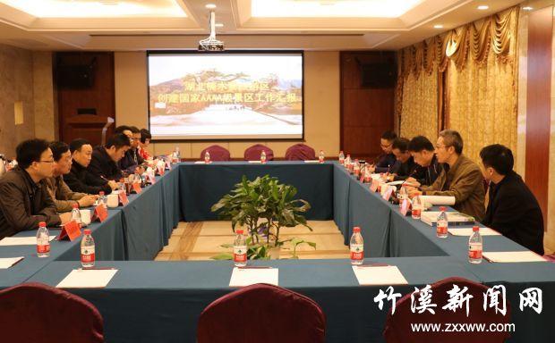 【资讯】省旅游委专家组对竹溪楠木寨创4A景区初评