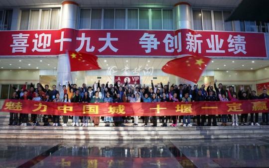 【资讯】十堰竞演《魅力中国城》复赛10日在央视播出!
