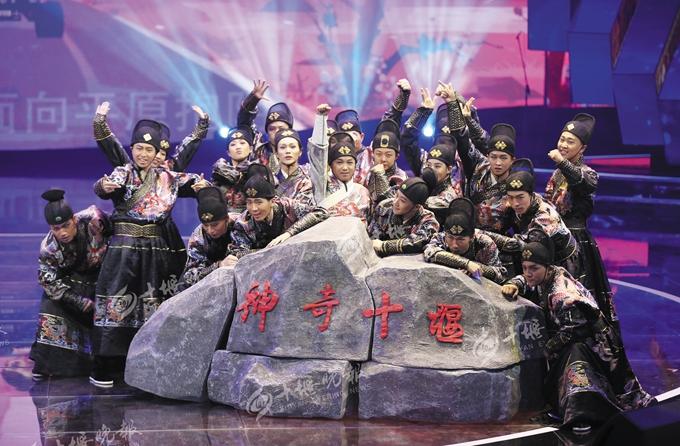 【资讯】《魅力中国城》复赛十堰旅游钻石线路放异彩