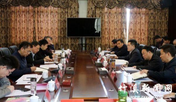 """【资讯】省旅游委在竹溪召开""""茶旅融合发展""""座谈会"""