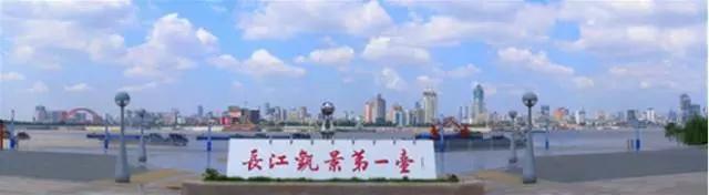 省漳河国家水利风景区
