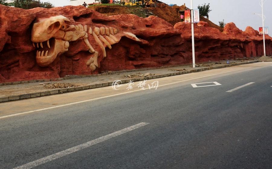 郧阳区恐龙文化主题旅游园区