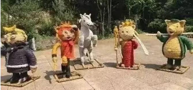 郧西腾达农业观光园