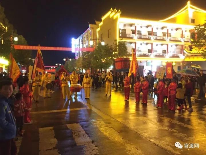 【资讯】因为这个活动,竹山县这个小镇沸腾了!