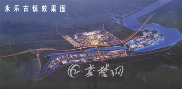 【资讯】十堰这里将建高铁站  还有五位一体特色小镇!