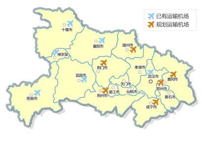 【资讯】湖北将打造三大机场群  武当山机场位列其一