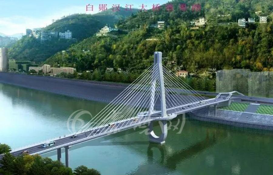 【资讯】好消息!白郧汉江大桥PPP项目正式开工建设!