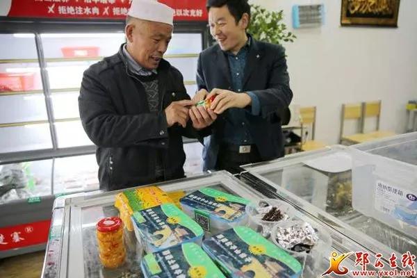 【资讯】未来5年魏登殿想让坎子山村民吃上旅游饭