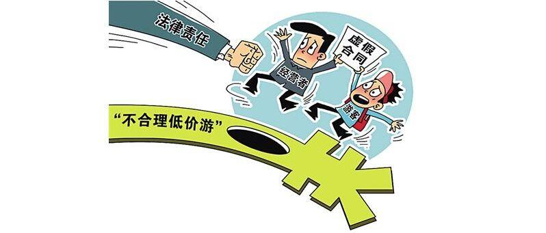 【资讯】99元到香港参加广场舞大赛? 十堰日报社辟谣