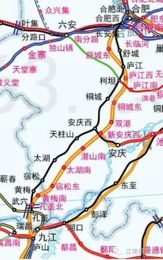 合肥-安庆-九江高铁