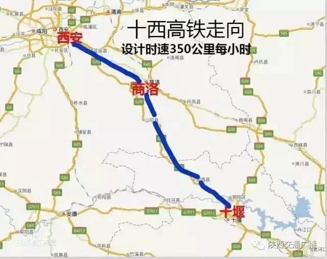【资讯】汉十高铁、十西高铁纳入铁路