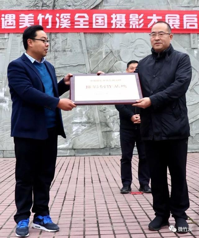 【资讯】竹溪这个镇被中国文联授予