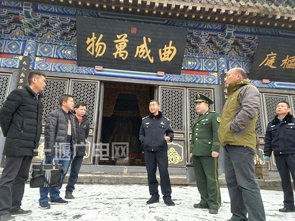 武当山特区多部门联动开展文物建筑消防安全大检查