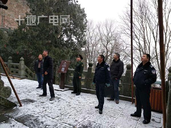 【资讯】武当山特区开展文物建筑消防安全大检查
