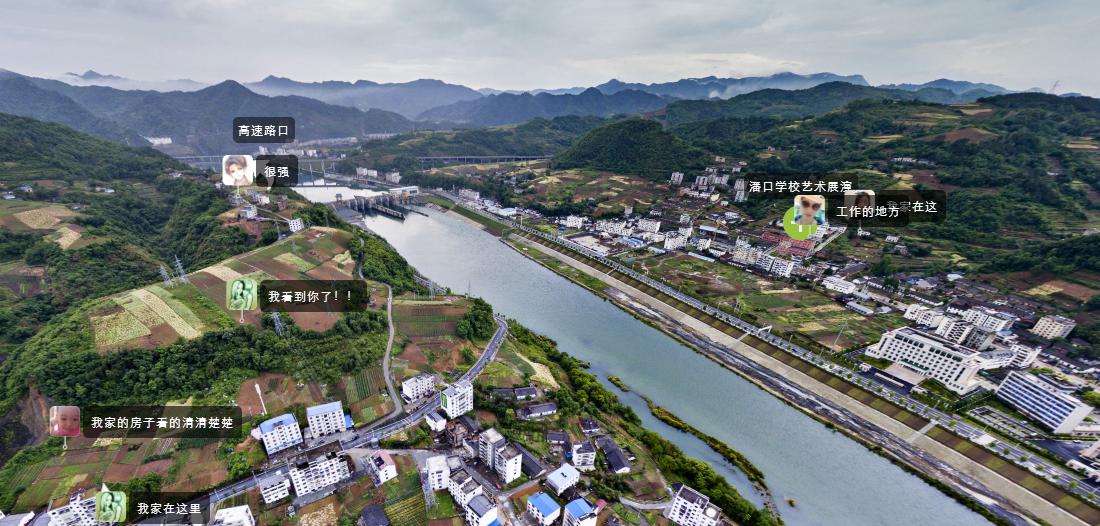 【资讯】720°全景看竹山  如诗如画