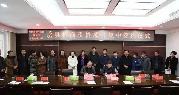 【资讯】房县黑龙洞景区成功签约  总投资6000万