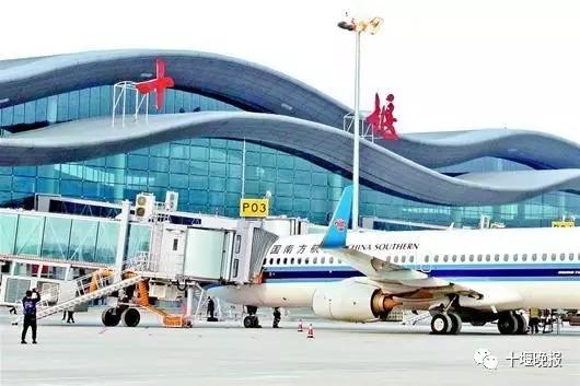 【资讯】出游注意!武当山机场实行新的航班时刻表