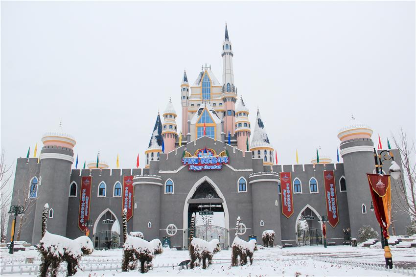 雪后的十堰美景图