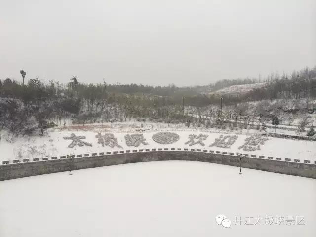 丹江口太极峡
