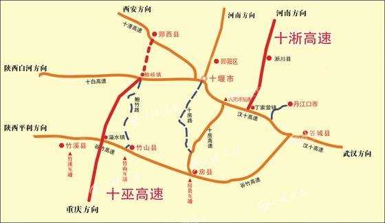 【资讯】十堰市再建一条高速  建成后到重庆仅需6小时