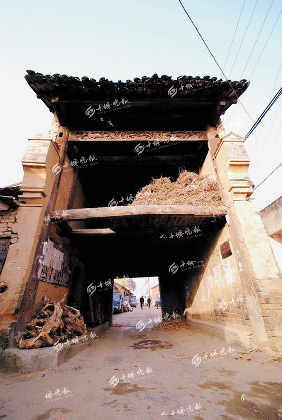 十堰这个村庄 曾管辖六里坪600年