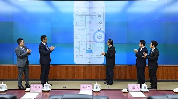【资讯】中国全域旅游厕所导航系统正式发布!