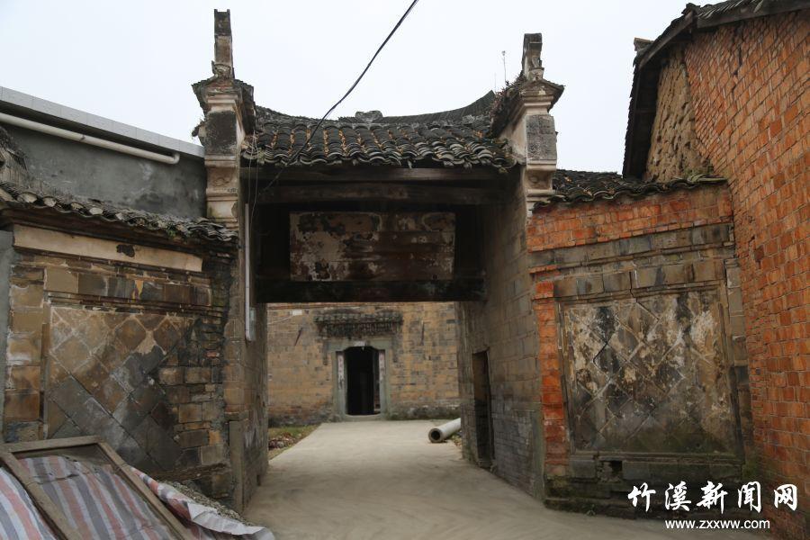 【资讯】竹溪这里竟藏着一座近三百年的大院