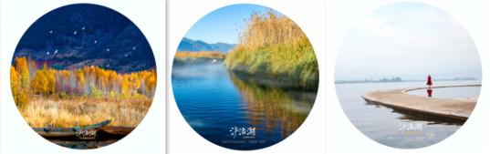 色彩天堂—泸沽湖