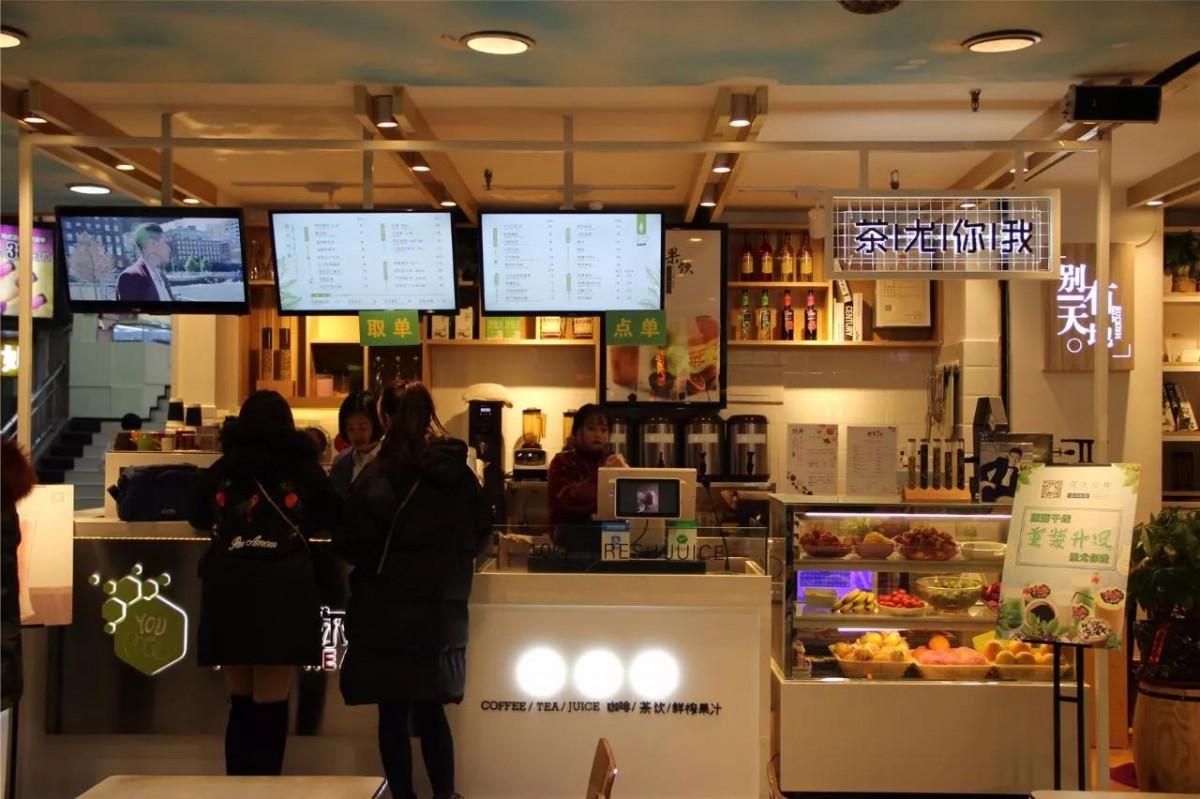 听说这家奶茶店在十堰开了十年。