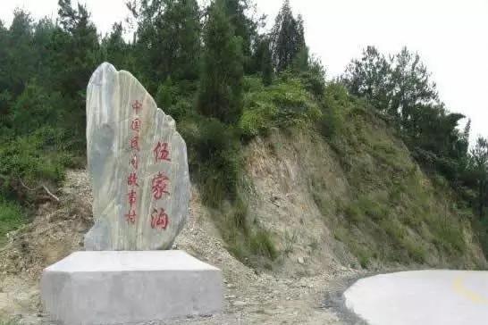 【资讯】在丹江口大山深处有个村子,装有许多故事!