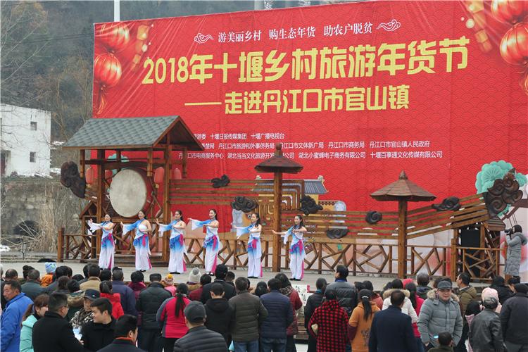 【资讯】湖北发布6条春节旅游路线 十堰此活动上榜