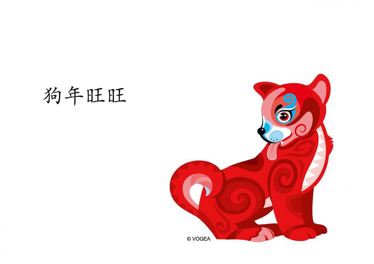 """【资讯】趣迎旺旺年  我市有至少8处地名带""""狗""""字"""