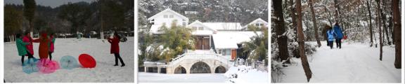 四方山雪景