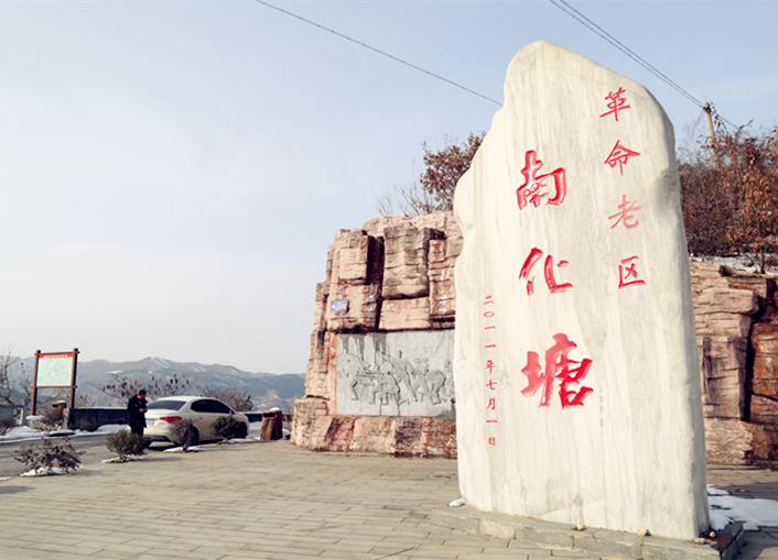本周日,去红色小镇南化塘打年货啦!