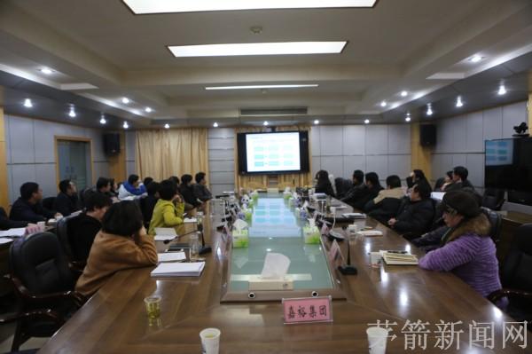 """【资讯】茅箭区""""漫谷公社""""项目规划评审会召开"""