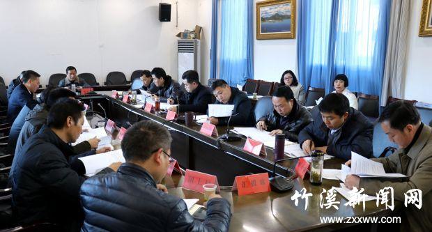 【资讯】竹溪召开2018年旅游重点工作汇报会