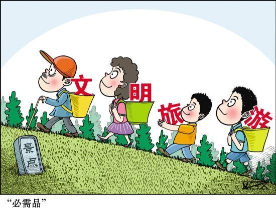 【资讯】十堰市旅游委发出2018年春节文明旅游倡议书