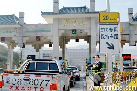 【资讯】汉十高速武当山所科学应对春运客流量激增