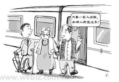 """【资讯】旅游过年成春节新时尚 """"反向春运""""渐兴起"""