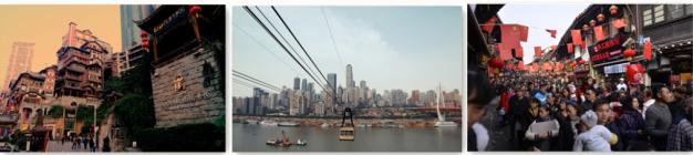 城市印象-重庆