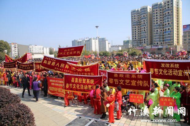 【资讯】精彩的文化盛会!竹溪举行春节民俗大巡游