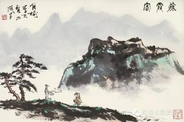 徐霞客与武当的诗情画意
