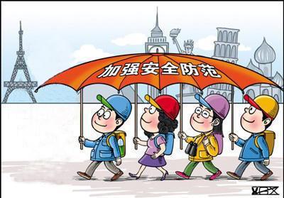 【资讯】市旅游委一专家入选市安全生产专家组
