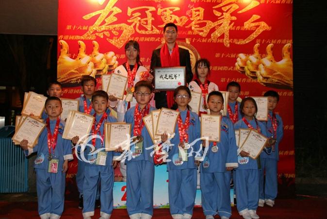 【资讯】重磅!十堰选手出征香港国际武术节夺2金