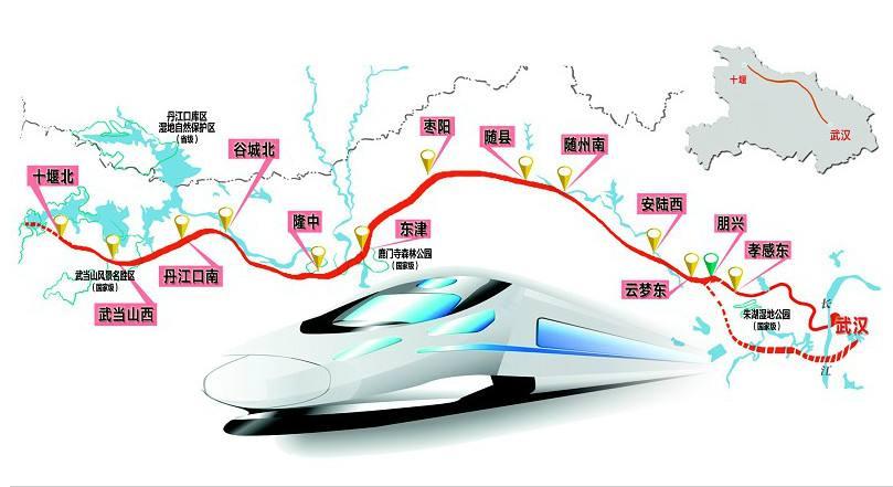 【资讯】好消息!汉十高铁丹江口段建设7月将正式铺轨